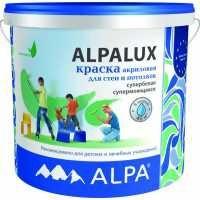 Альпалюкс 5л Акриловая супербелая для внут и нар работ на ос-ве  мрамора
