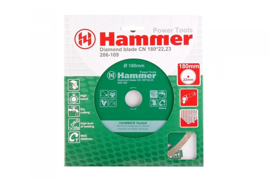 Диск алм. HAMMER 206-111 DB TB 115*22 турбо