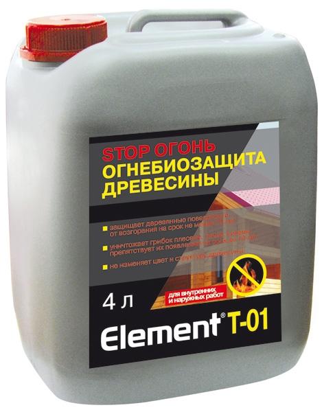 Элемент Т-01 Огнебиозащита древесины с индикатором STOP Огонь10л (60)