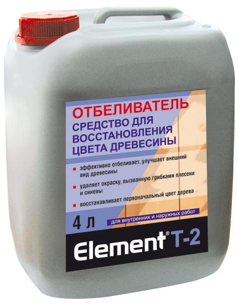 Элемент Т-2 отбеливатель для дерева 9л.