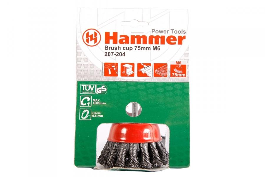 Кордщетка HAMMER 207-110 BR CP-hard HD  75*0,5*M14  чашеообразная витая, усиленная кольцом