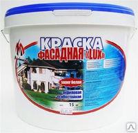 Краска фасадная Akrimax-LUX супербелая особостойкая 15кг (48)