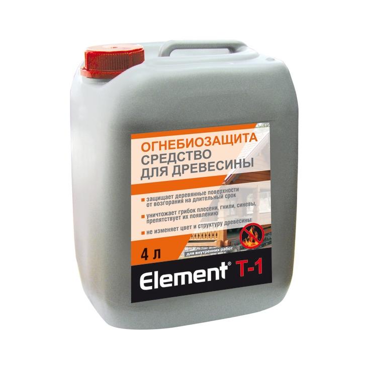 Огнебиозащита древесины Элемент Т-1 4л