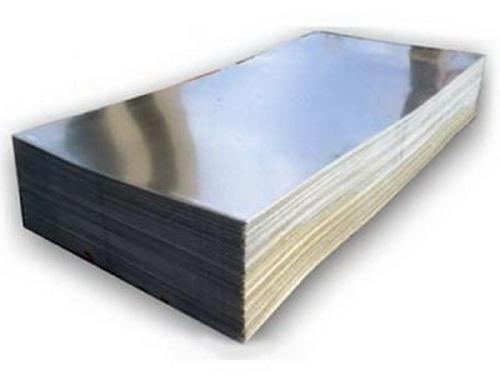 Плоский лист ОЦ 2,0 х 1,25 х 1,5 мм