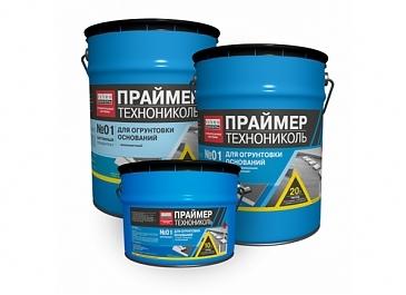 Праймер битумный №01  20 л (16кг)