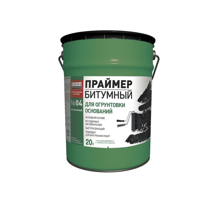 Праймер битумный эмульсионный ТЕХНОНИКОЛЬ №04 20л