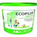 ALPA ECOPLUS латексная гипоаллергенная для стен и потолков СУПЕРМОЮЩАЯ 10л
