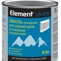 Элемент LR-015 Эмаль алкидная 0.5л для радиаторов полуматовая
