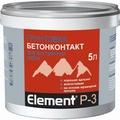 Элемент Р-3 Бетонконтакт  для внутренних работ без запаха 10л