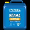 Грунтовочный состав водно-дисперсионный ВОЛМА-Интерьер