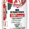 Б-421 Клей Элит белый  для мозайки и мрамора Богатырь (25кг) (56)