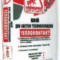 Б-417 Клей Теплоконтакт для систем теплоизоляции Богатырь  (25кг) (56)