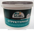 Краска Супербелая Структурная  для нар. и внутр. работ (28 кг)  ЭКСПЕРТ1