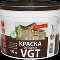 Краска ВГТ фасадная ВД-АК-1180  15кг Белоснежная