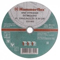 Круг отрезной HAMMER 232-023 по металлу A 30 S BF / 230 x 2.5 x 22,23