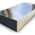 Плоский лист (Полиэстер) 2,0 х 1,25 х 0,45мм
