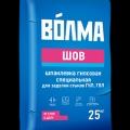 Шпаклевка гипсовая  ВОЛМА-Шов- 25 кг (45) ВЛГ-МКП