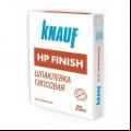 Шпатлевка гипсовая Knauf HP-Finish (25кг) /45шт