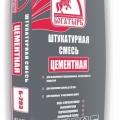 Б-203 Штукатурка Цементная Богатырь (25кг) (56)