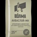 Штукатурка цементная ВОЛМА-Акваслой МН (серые мешки)  25 кг (48/56) ВЛГ