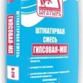 Б-219 Штукатурная смесь Гипсовая-МП Богатырь (30кг) (50)