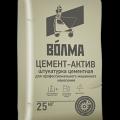 Смесь сухая цементная отделочная штукатурная ВОЛМА-Цемент-Актив 25кг (48)